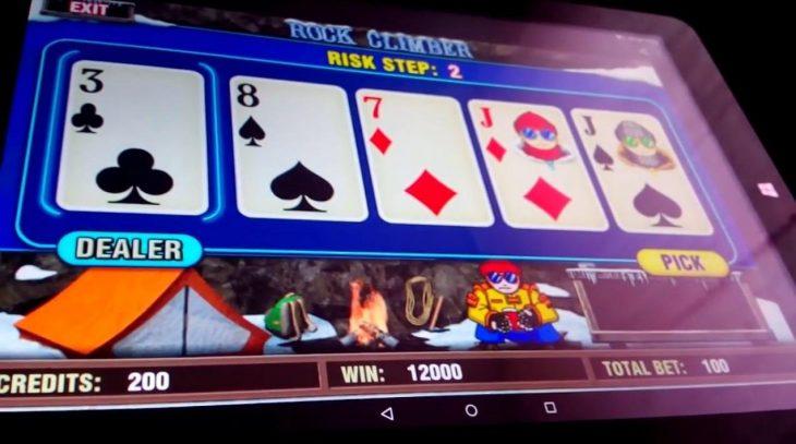 играть онлайн автоматы на деньги с выводом